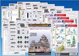 Himeji Castle Floor Plan Paper Craft Japan Meijo Series 1 300 Himeji Castle Ebay