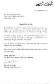 Certification Approval Letter Teamwork Cover Letter