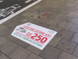 fine for running a red light if you ride a bike in tel aviv watch out for the police happy in