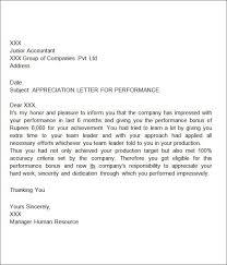 appreciation letter hitecauto us