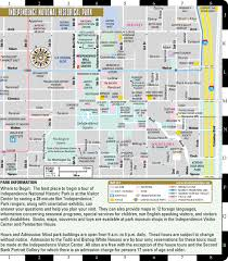Patco Map Streetwise Philadelphia Map Laminated City Center Street Map Of