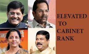 Modi Cabinet List The Most Vibrant B In India