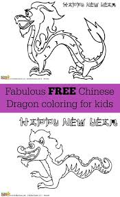 183 best chinese new year asian crafts for kids images on
