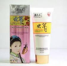 Serum Yu Chun serum wajah yu chun mei daftar update harga terbaru indonesia