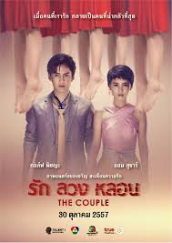 film perang thailand terbaru film thailand archives kordramas