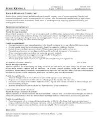 cook resume objective examples