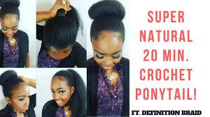 crochet braid ponytail seamless crochet ponytail no braids