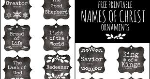 names of free printable ornaments