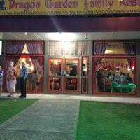 Family Garden Chinese Restaurant - dragon garden chinese family restaurant bundamba brisbane