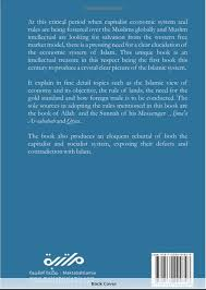 The Economic View From The The Economic System Of Islam Milli Publications