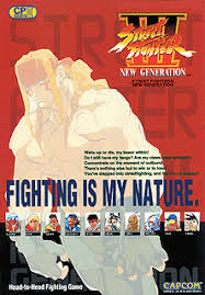 Street Fighter 3 Arcade Cabinet Street Fighter Iii Wikipedia