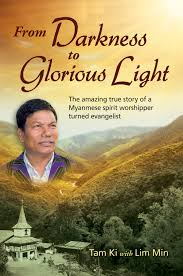 glorious light christian ministries true stories product categories armour