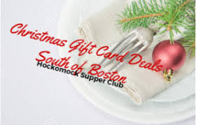 christmas card deals south shore boston christmas restaurant gift card deals