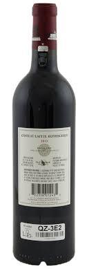 learn about chateau lafite rothschild château lafite rothschild 2013 wine from winebid