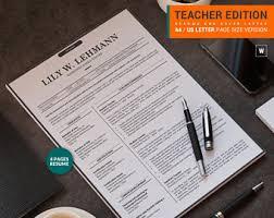 Vitae Resume Template Teacher Resume Etsy