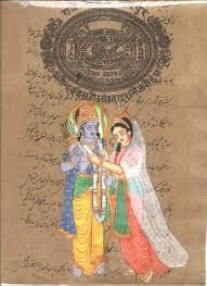 rama sita hindu art old stamp paper indian ethnic religious
