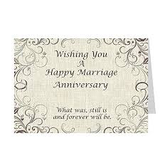 227 Happy Wedding Anniversary To Card In Colour Hand Made Happy Anniversary Greeting Card At