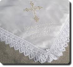 personalized christening blanket baptism blanket embroidered in bulgarian language