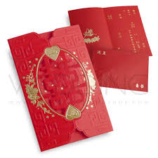 Asian Wedding Invitations Chinese Wedding Accessories Shop