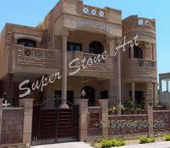 jodhpur stone house stone house design chittar stone jodhpur pink stone jodhpur