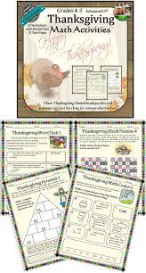thanksgiving math activities 290 best rick u0027s resources images on pinterest classroom