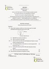 icse 2015 physics science paper 1 question paper 10 years