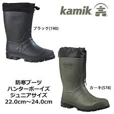 s kamik boots canada shoegreen rakuten global market junior size kamik boys