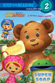 step reading super soap team umizoomi