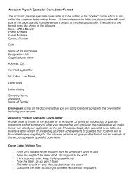 accounts payable cover letter sample best template collection
