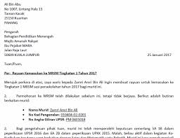 semakan tawaran ke tingkatan 1 mrsm ambilan kedua 2016 format contoh surat rayuan kemasukan ke mrsm viral