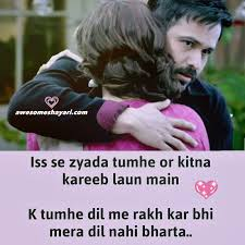 quotes images shayari love shayari new romantic shayari quotes for facebook whatsapp
