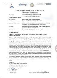certificate of practical completion template imts2010 info