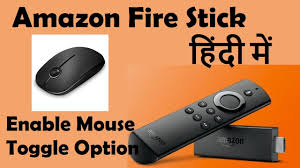 amazon fire stick remote as mouse how to enable mouse mode in
