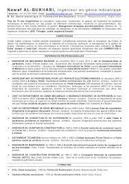 bureau du commerce international sle resume http resumesdesign com sle resume