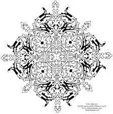 islamic persiantazhib shams style sun gallery of