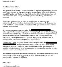 Bank Internship Cover Letter by The Im The Man Cover Letter Simple Cover Letter Design That Is
