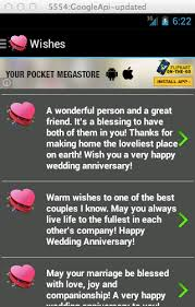 wedding wishes in bahasa indonesia happy wedding anniversary 1 2 apk android lifestyle apps