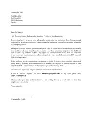 Samples Of Cover Letter For Resume by Example Resume And Cover Letter Cv By Niel54 Best Letter