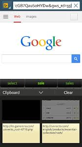 where is my clipboard on android phone help needed to find the clipboard on my new s6 edge android