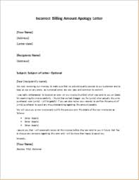 incorrect billing amount apology letter download at http