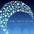 simple eid card
