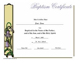 baptism certificate clip art 44