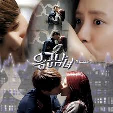 free download film drama korea emergency couple emergency couple 응급남녀 korean drama choi jin hyuk 최진혁 song ji