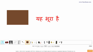 hindi words hindi worksheet 3 3 5 from sunosunao com learn matra