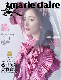 feature yang mi pretty in pink for marie claire u2013 two c ents