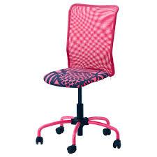 Ikea Kids Chair by
