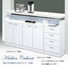 Width Of Kitchen Cabinets Woodylife Rakuten Global Market The 120 Cm Wide On The Left