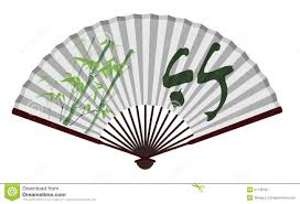 Chinese Wall Fan by Ancient Chinese Fan With Bamboo Pattern Stock Vector Image 51136787