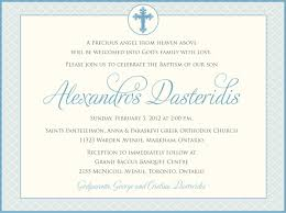 Baptismal Invitation Card Design Catholic Baptism Invitation Dhavalthakur Com