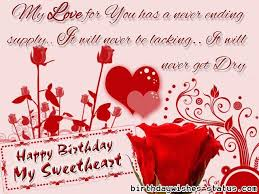 birthday wishes for sweetheart birthday wishes sweetheart